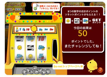 slot050.jpg